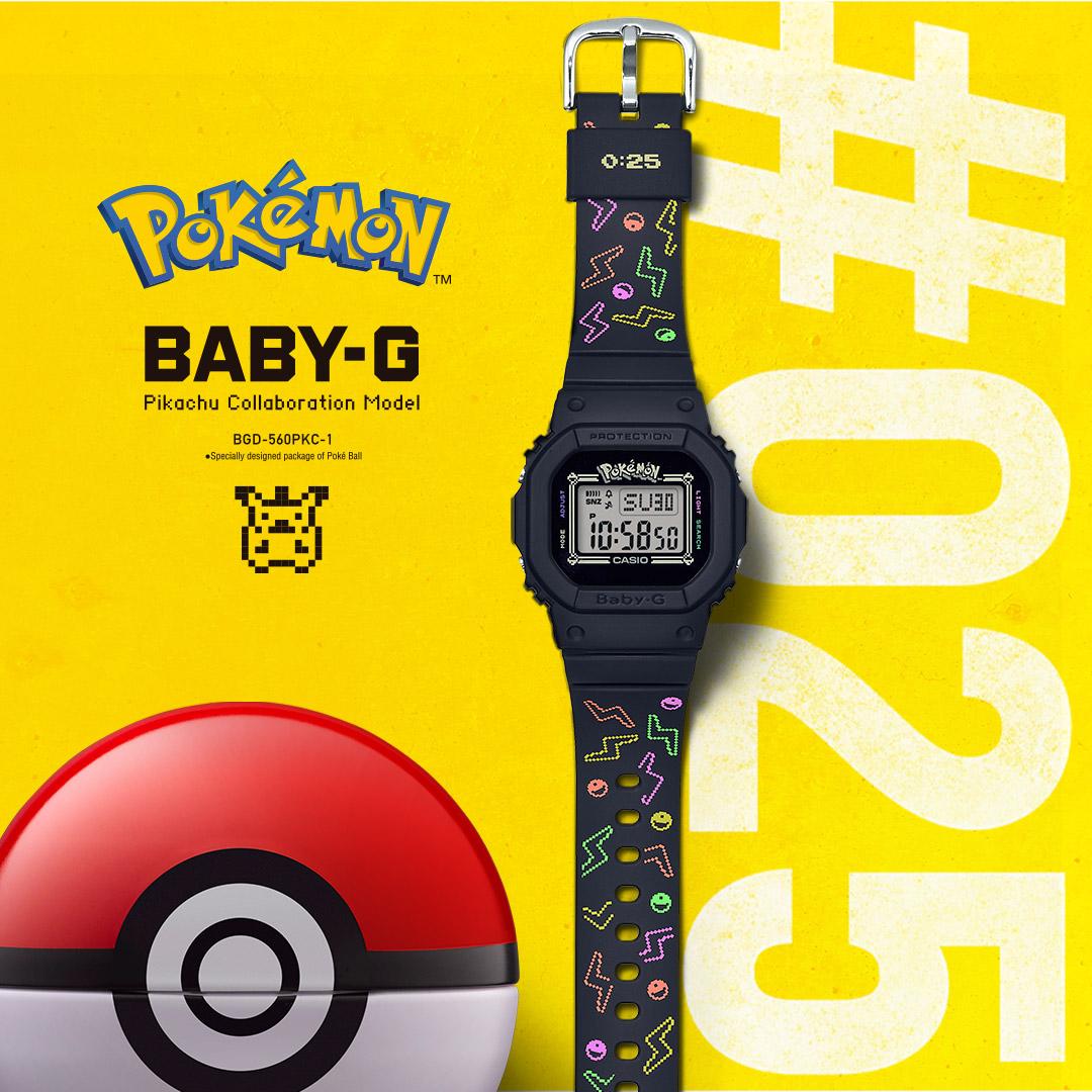 Una colaboración con Pikachu