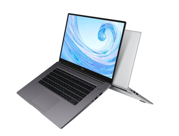 Huawei ofrece descuentos en la preventa de sus nuevas laptops MateBook D