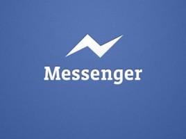 messenger-570x371